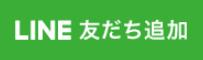 EneJet 名岐バイパスSS LINE